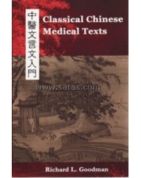 Classical Chinese Medical Texts. Vol.1