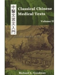 Classical Chinese Medical Texts  Volume II